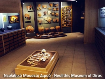 Neolithic Museum